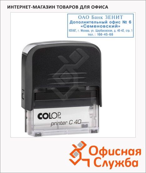 Оснастка для прямоугольной печати Colop Printer C40 59х23мм, черная