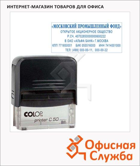 фото: Оснастка для прямоугольной печати Colop Printer C50 69х30мм черная