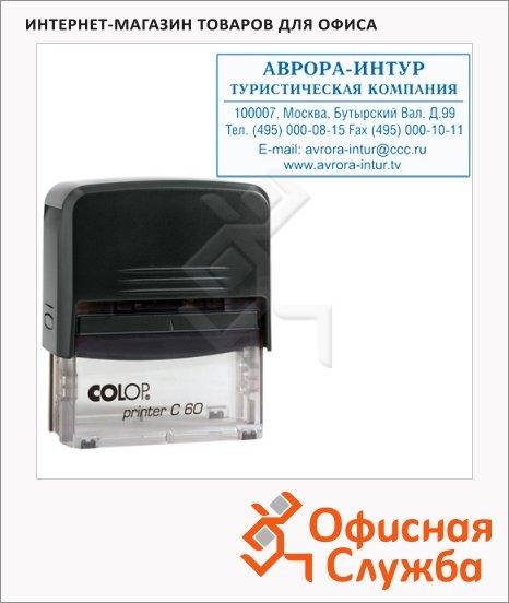 �������� ��� ������������� ������ Colop Printer C60 76�37��, ������