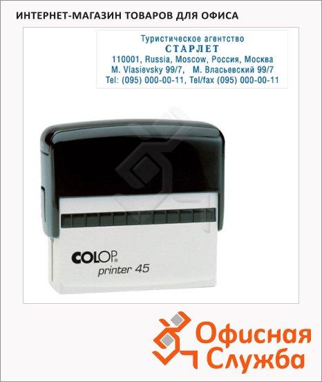 �������� ��� ������������� ������ Colop Printer 45 82�25��, ������