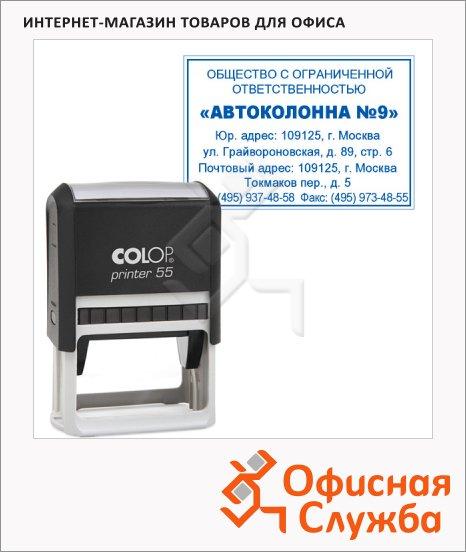 фото: Оснастка для прямоугольной печати Colop Printer 55 40х60мм черная
