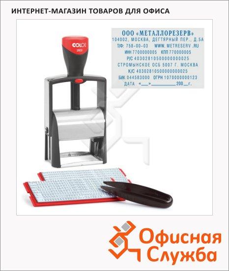 Штамп прямоугольный самонаборный Colop Printer 9 строк, 58х37мм, 2600 Set