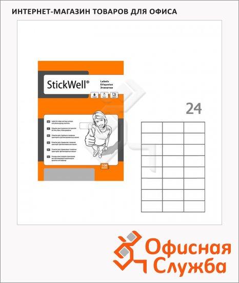Этикетки белые Stickwell 11249, 70x37мм, 2400шт