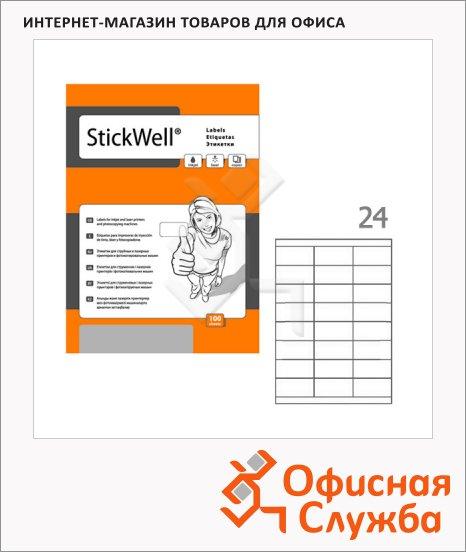 Этикетки белые Stickwell 12414, 70x33.8мм, 2400шт