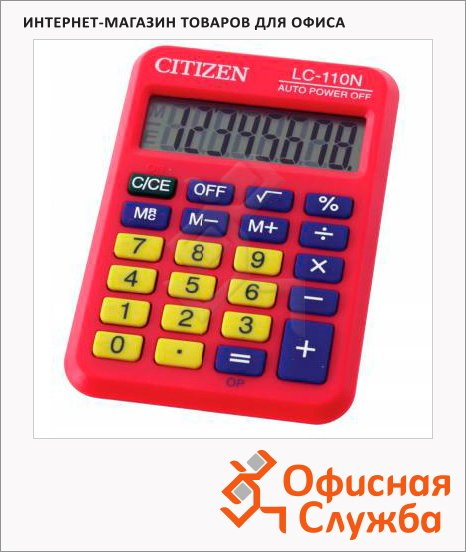 Калькулятор карманный Citizen LC-110NRD, 8 разрядов