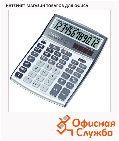 Калькулятор настольный Citizen CCC-112WB серый, 12 разрядов