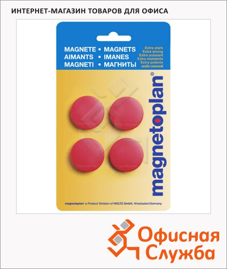 Магниты Magnetoplan Standart d=30х8мм, 4шт/уп