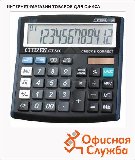 Калькулятор настольный Citizen CT-500J черный, 12 разрядов
