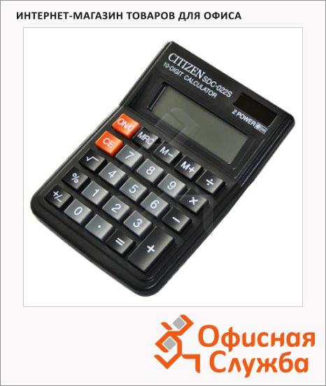Калькулятор настольный Citizen SDC-022S SBP черный, 10 разрядов