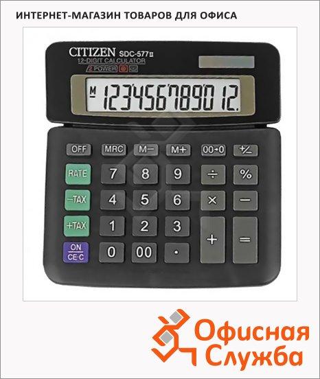 фото: Калькулятор настольный Citizen SDC-577 III черный 12 разрядов