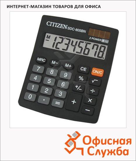 Калькулятор настольный Citizen SDC-805BN черный, 8 разрядов