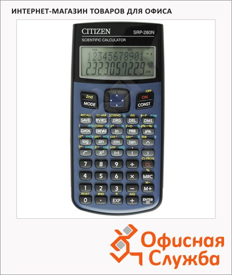 фото: Калькулятор инженерный Citizen SRP-280N синий 10+2 разрядов