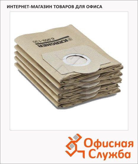 Пылесборник для пылесосов Karcher SE 4002