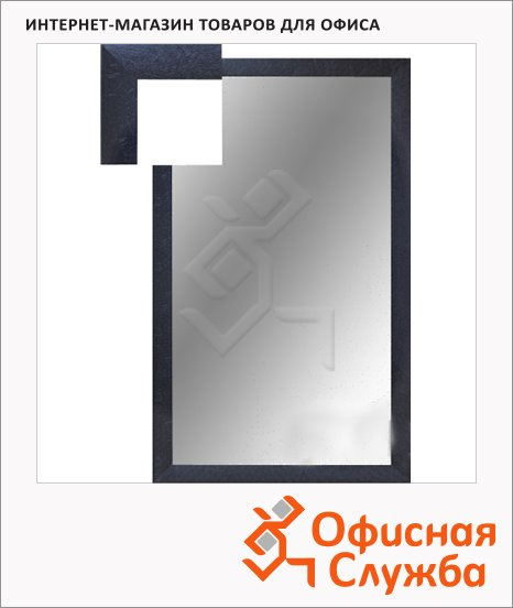 Зеркало настенное Attache 1801 СЕ-1, 1000х600мм