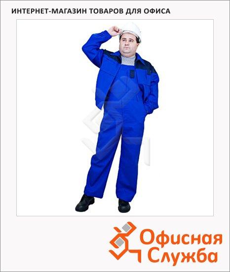 Костюм рабочий летний Рейнир, васильково-синий