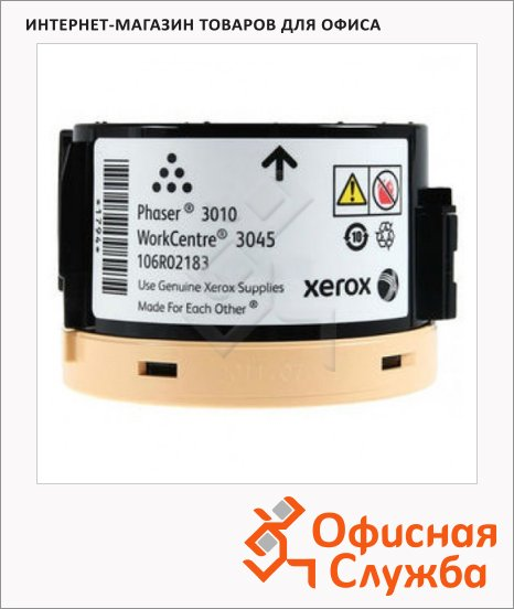 Тонер-картридж Xerox 106R02183, черный повышенной емкости