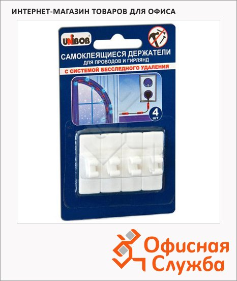 Крючки для проводов самоклеящиеся Unibob 4шт/уп, до 300г, белые