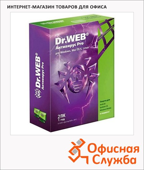 ��������� Dr.Web Security Pro