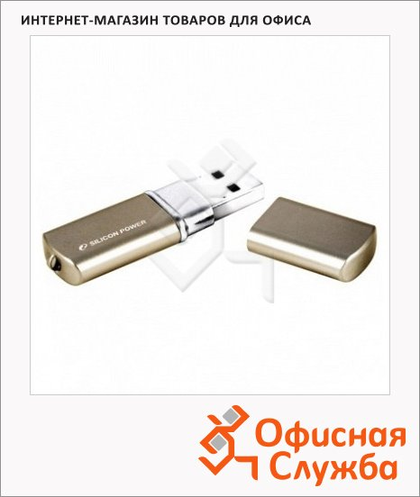Флеш-накопитель Silicon Power Luxmini 720 8Gb