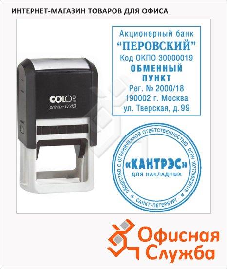 Оснастка для квадратной печати Colop Printer 43х43мм, черная, Q43