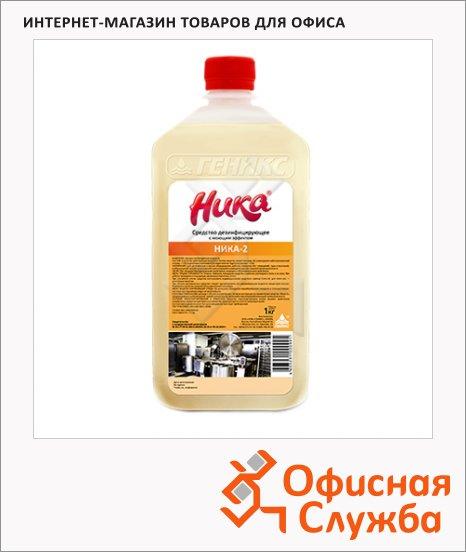 Дезинфицирующее средство Ника-2