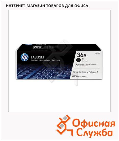 Тонер-картридж Hp CB436AF, черный, 2шт/уп