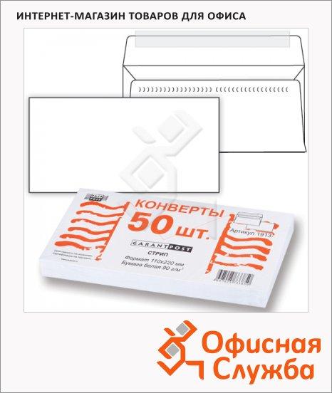 Конверт почтовый Курт Е65