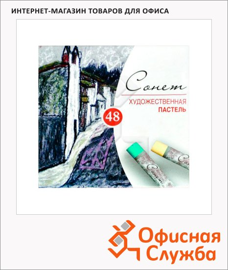 Пастель художественная Невская Палитра Сонет, сухая