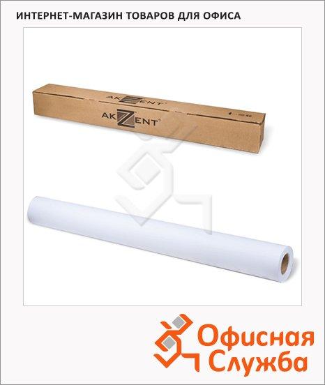 Рулон для плоттера Akzent InkJet, 80г/м2, белизна CIE 169%