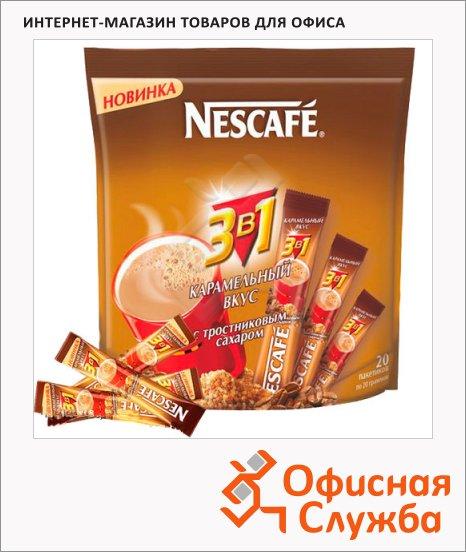 Кофе порционный Nescafe Карамель 3в1