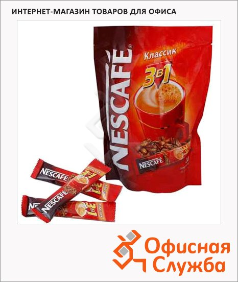 Кофе порционный Nescafe Классик 3в1, растворимый, пакет