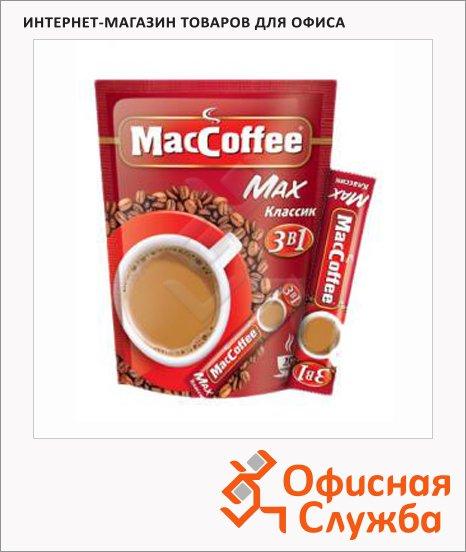Кофе порционный Maccoffee Классик 3в1