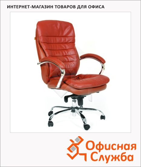 Кресло руководителя Chairman 795 нат. кожа, крестовина хром