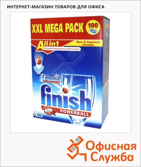 Таблетки для ПММ Finish All in 1