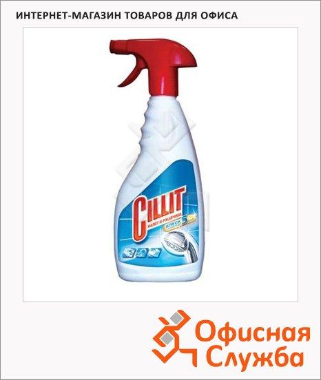 Чистящее средство Cillit 450мл, налет и ржавчина, спрей