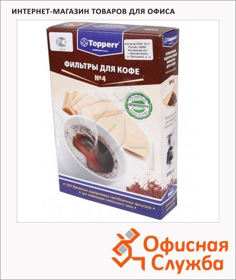 фото: Фильтры для кофеварок Topperr №4 100 шт/уп, 1х4 см
