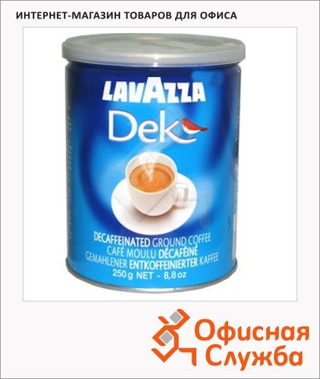 Кофе молотый Lavazza Decaffeinato