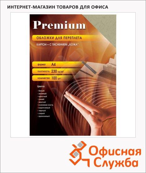 Обложки для переплета картонные Office Kit CYA400235, А4, 230 г/кв.м