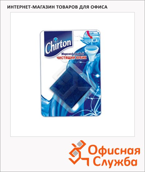 Освежитель для унитаза Chirton морской, 50мл