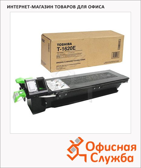 фото: Тонер-картридж Toshiba T-1620 черный