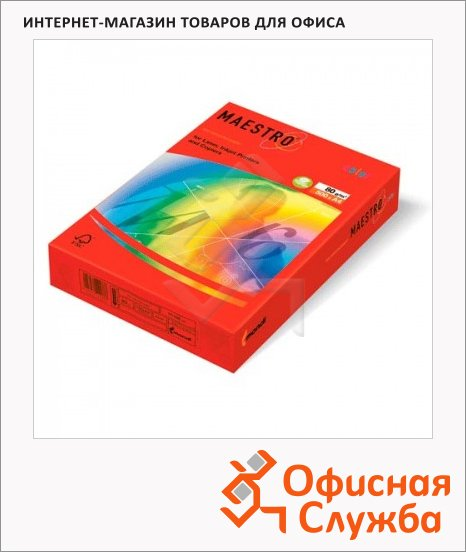 Цветная бумага для принтера Maestro Color