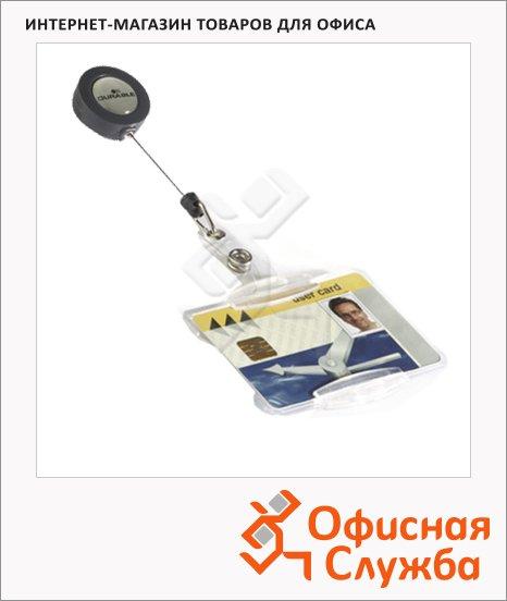 фото: Держатель-рулетка для бейджа Durable 54х85 мм 80 см, черный, 10 шт/уп, 8011-19
