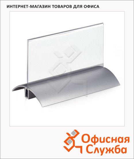 �������� ���������� ������ Durable De Luxe 61�122 ��, 2��, 8201-19