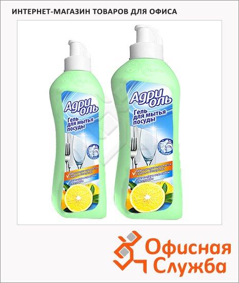 Средство для мытья посуды Адриоль Адриоль, гель