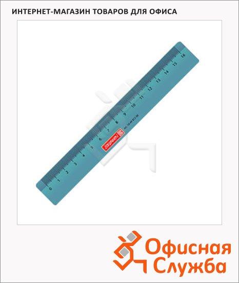 Линейка Brunnen 49830-26\284490