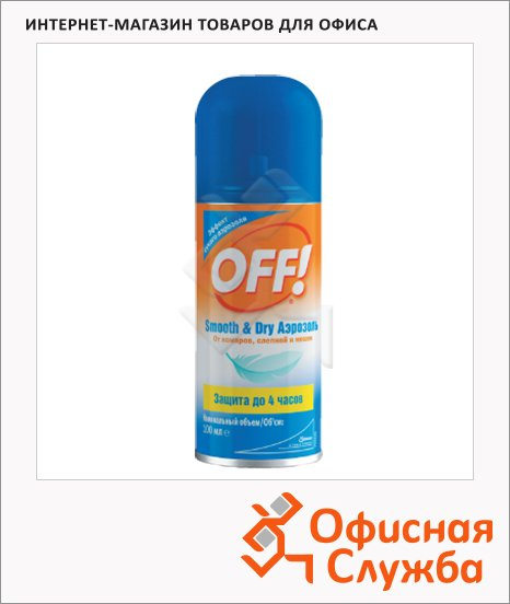 Защитный аэрозоль от комаров Off! Smooth & Dry
