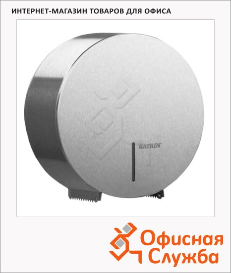 Диспенсер для туалетной бумаги в рулонах Katrin Waste Bin 98966, металлик