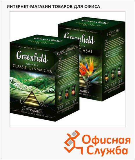 Чай Greenfield, зеленый, в пирамидках, 20 пакетиков