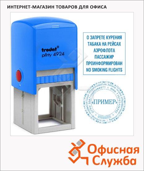 Оснастка для квадратной печати Trodat Printy 40х40мм, с крышкой, 4924