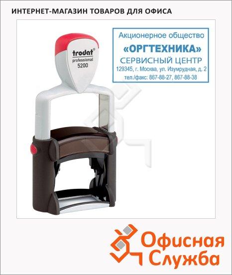фото: Оснастка для прямоугольной печати Trodat Professional 41х24мм черная, 5200